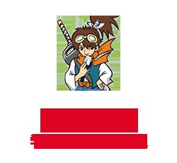 学科練習「MUSASI」
