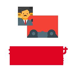企業・法人向け安全運転研修