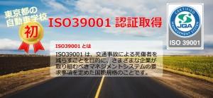 ISO-KV_03