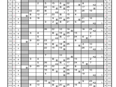 6月の時間割表